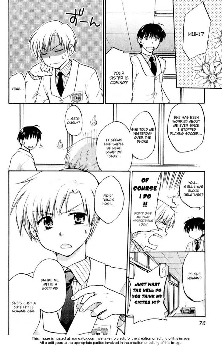 Clannad 16 Page 2