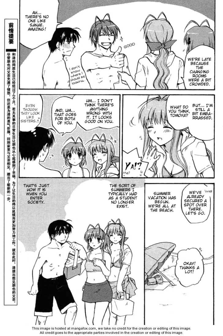 Clannad 26 Page 3