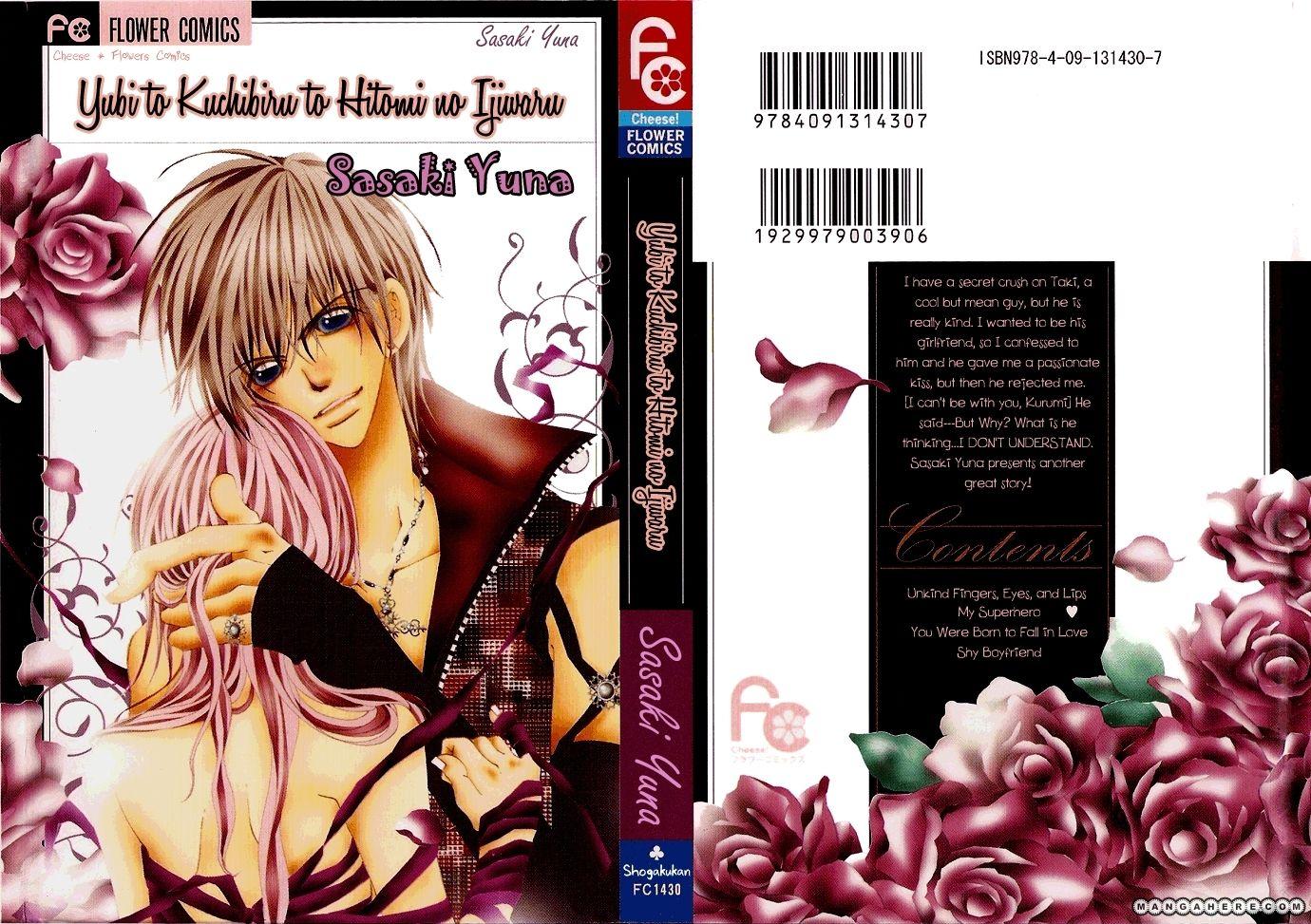 Yubi to Kuchibiru to Hitomi no Ijiwaru 1 Page 4