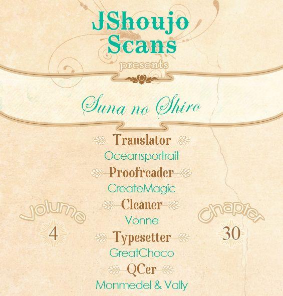 Suna no Shiro 30 Page 2