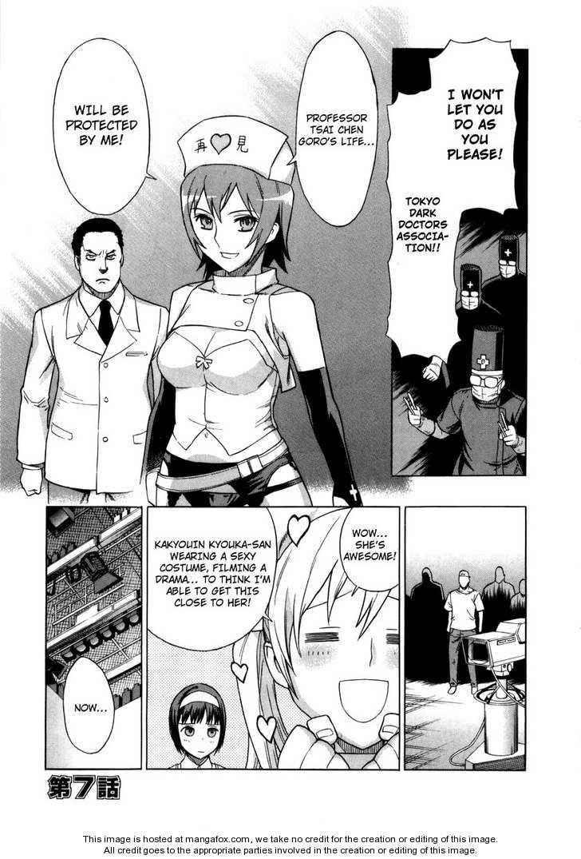 Brocken Blood 7 Page 1