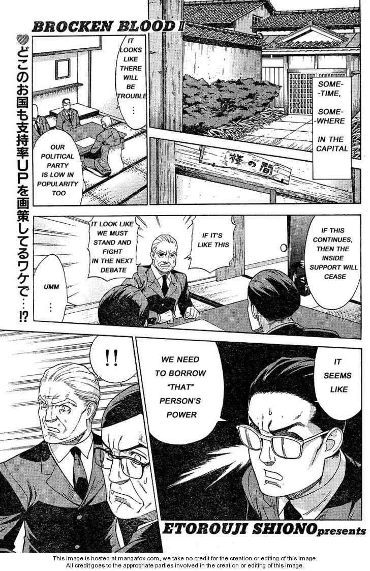 Brocken Blood 10 Page 1