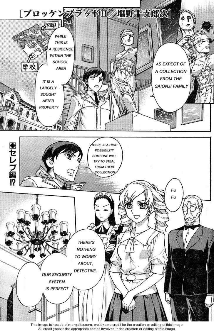 Brocken Blood 11 Page 1