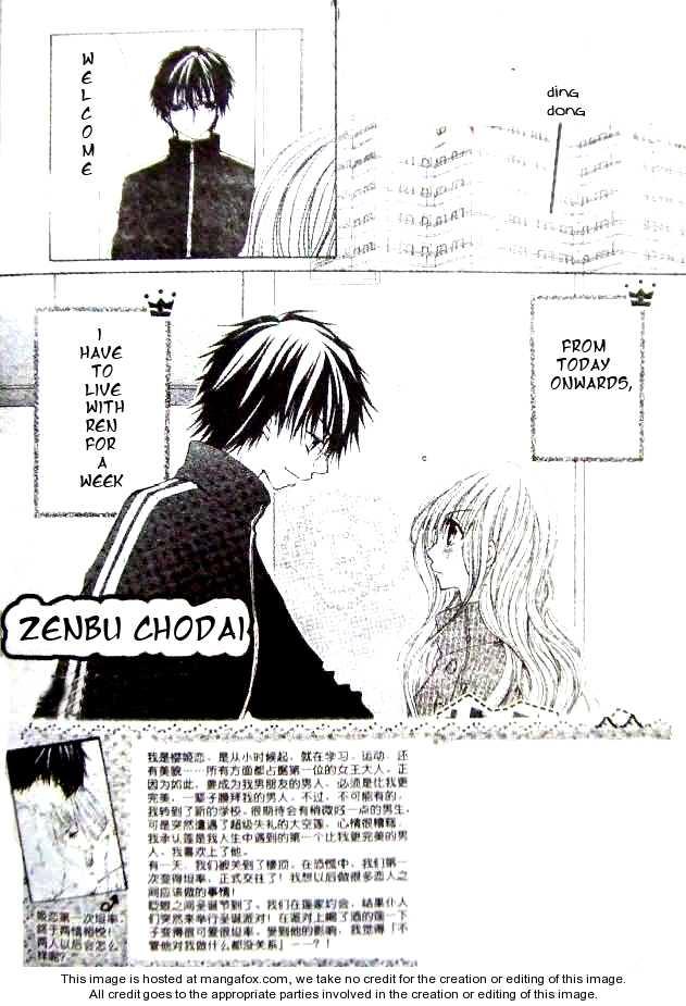 Zenbu Chodai 11 Page 2