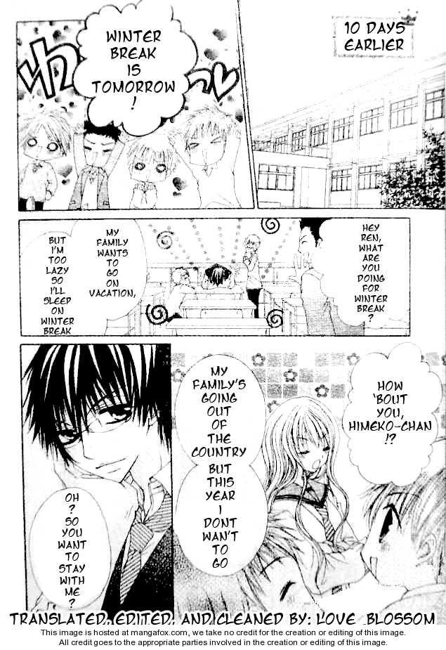 Zenbu Chodai 11 Page 3