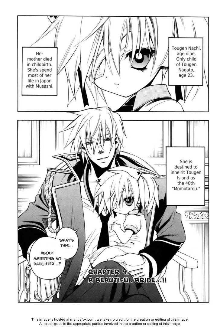 Senki Senki Momotama 9 Page 2