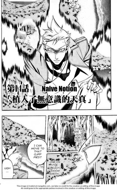 Senki Senki Momotama 14 Page 2