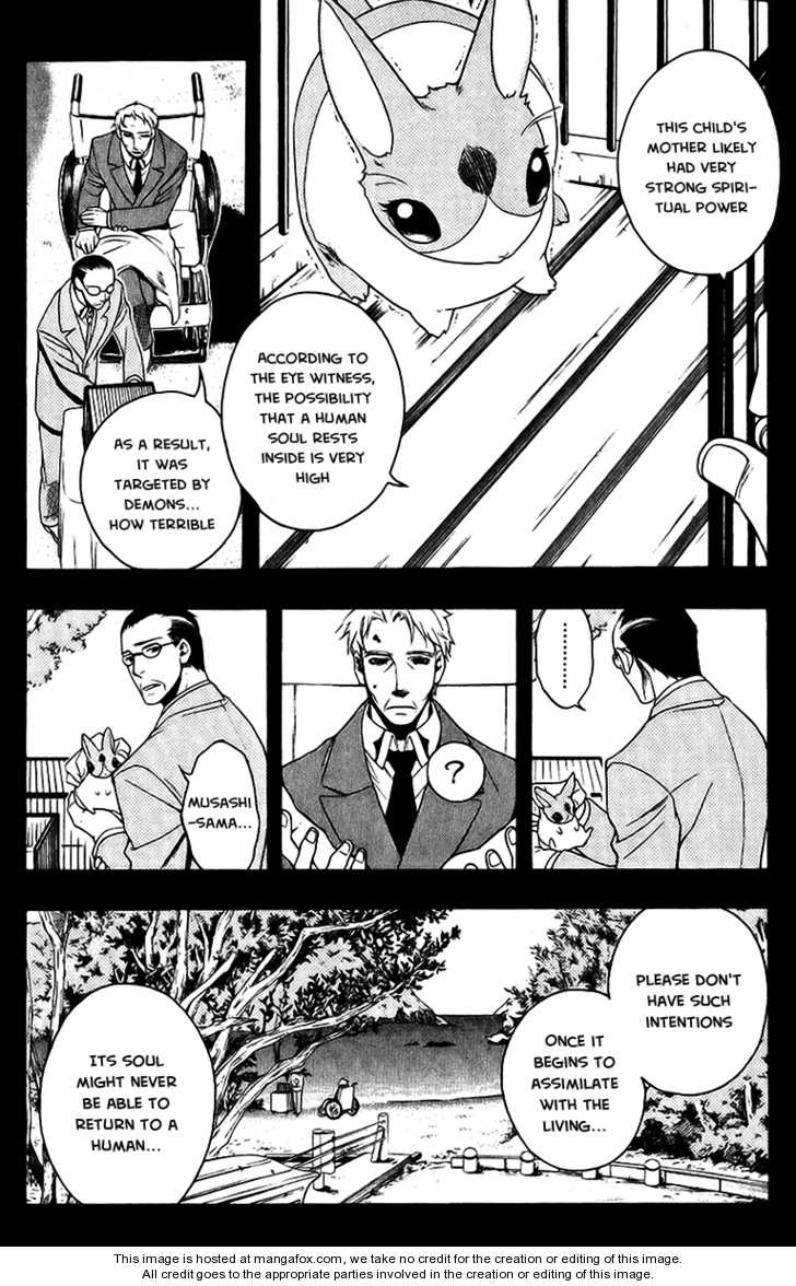 Senki Senki Momotama 19 Page 2