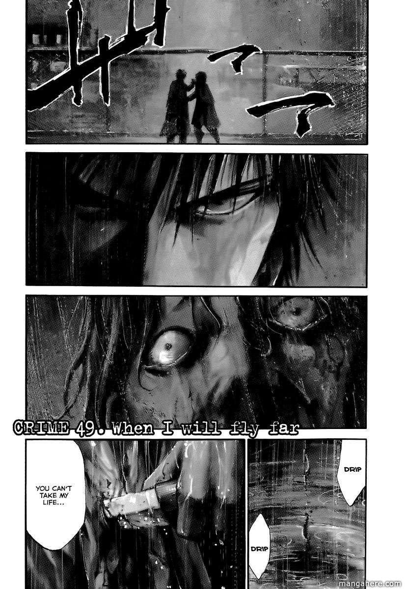 Rainbow 49 Page 2