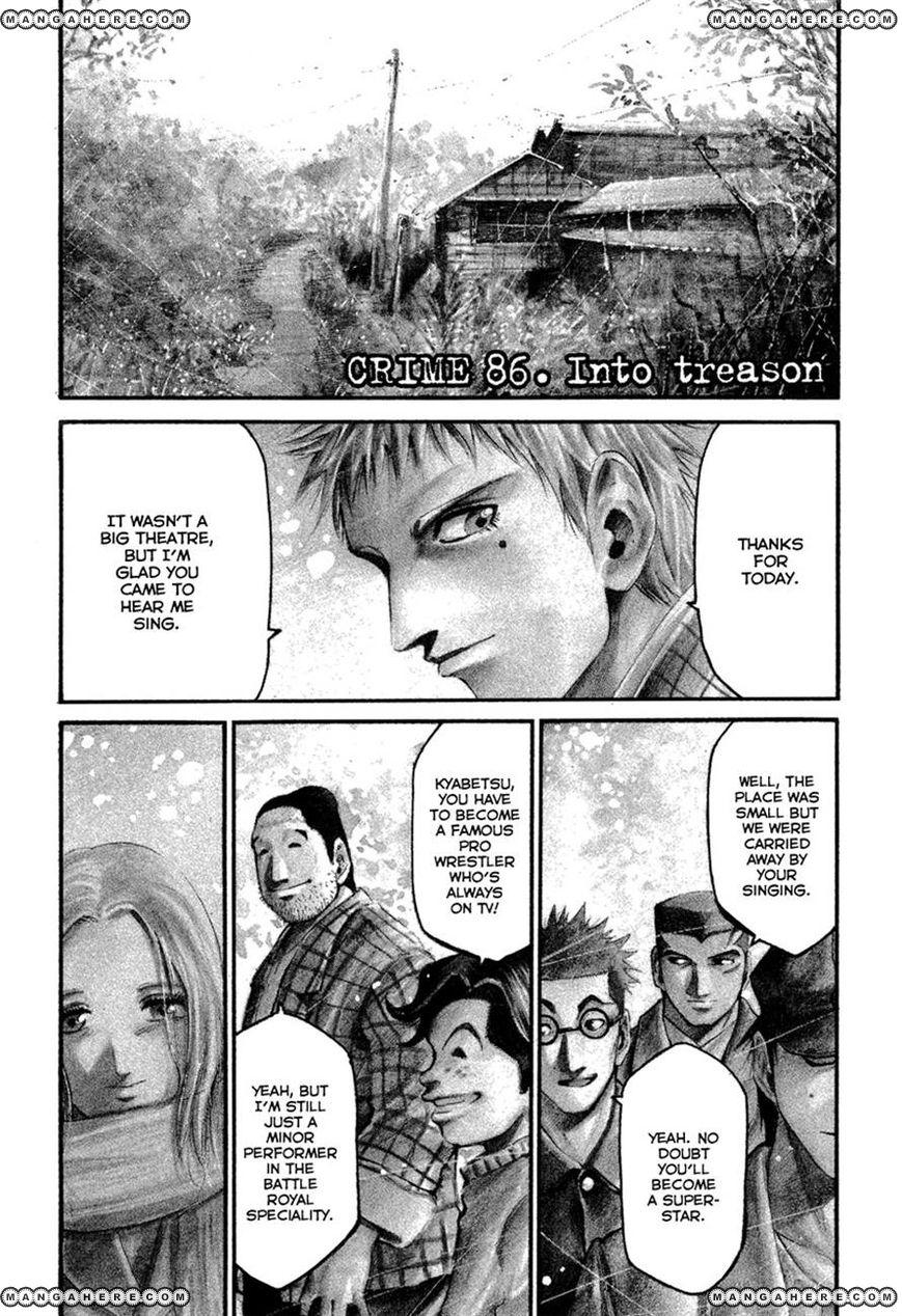 Rainbow 86 Page 1