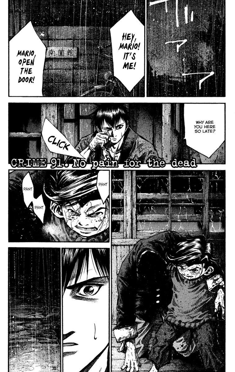 Rainbow 91 Page 2