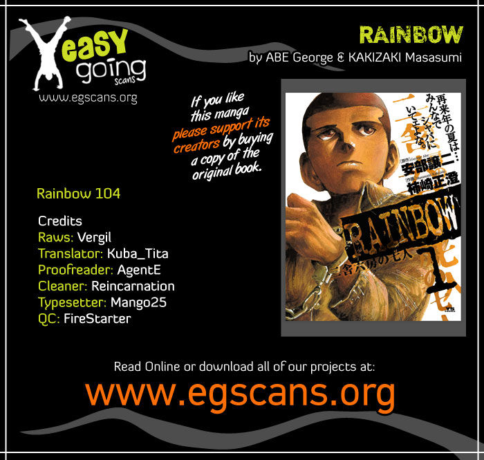 Rainbow 104 Page 1