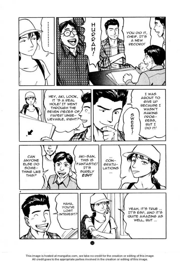 Tanabata no Kuni 2 Page 4