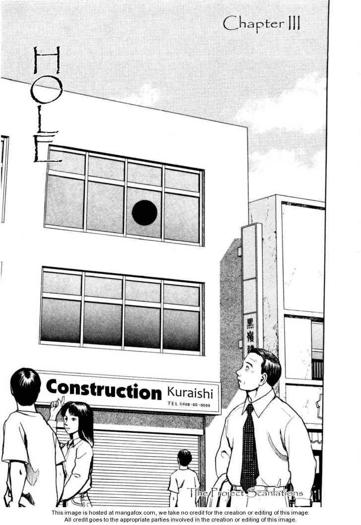 Tanabata no Kuni 3 Page 1