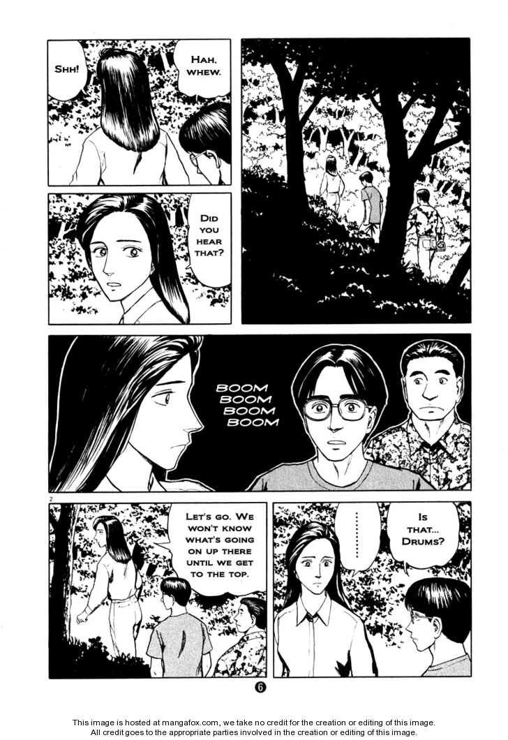 Tanabata no Kuni 8 Page 2