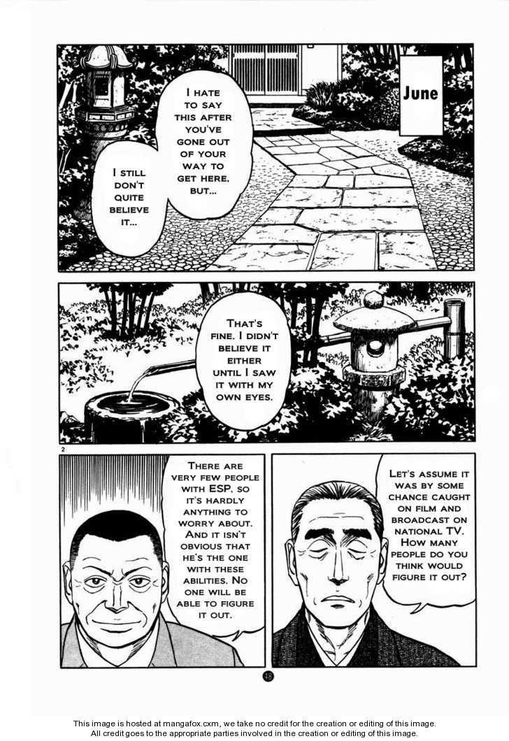 Tanabata no Kuni 9 Page 2