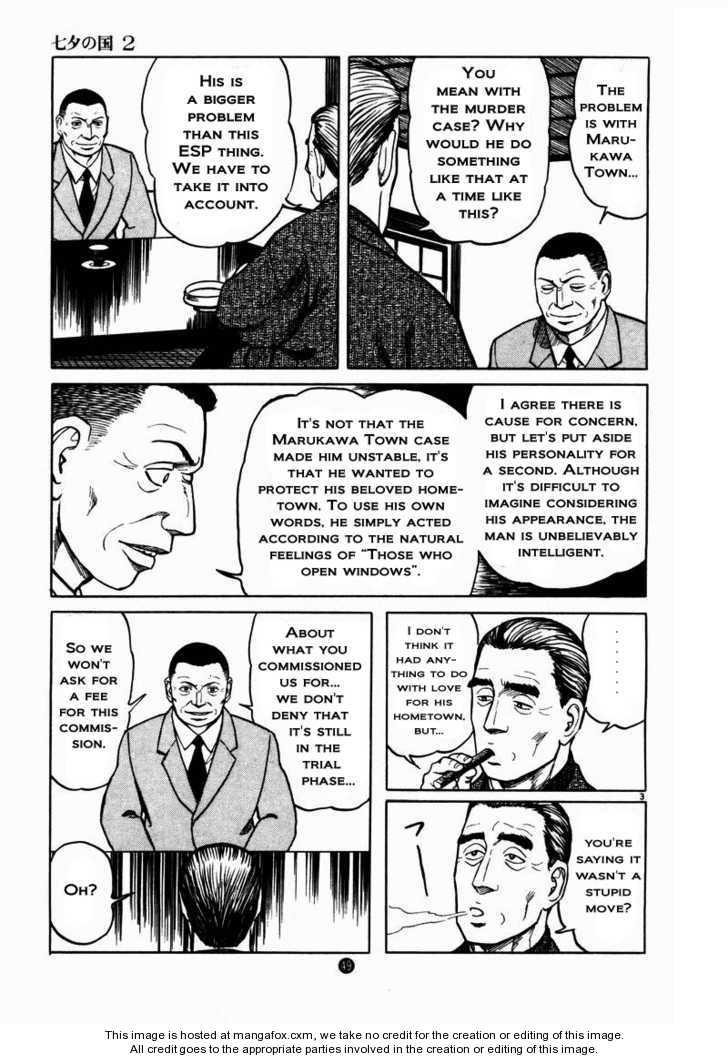 Tanabata no Kuni 9 Page 3