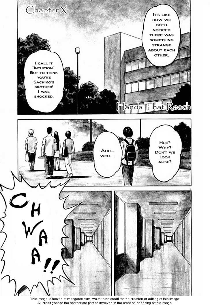 Tanabata no Kuni 10 Page 1