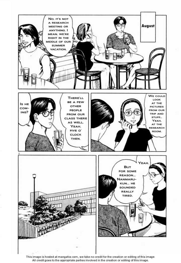 Tanabata no Kuni 11 Page 2