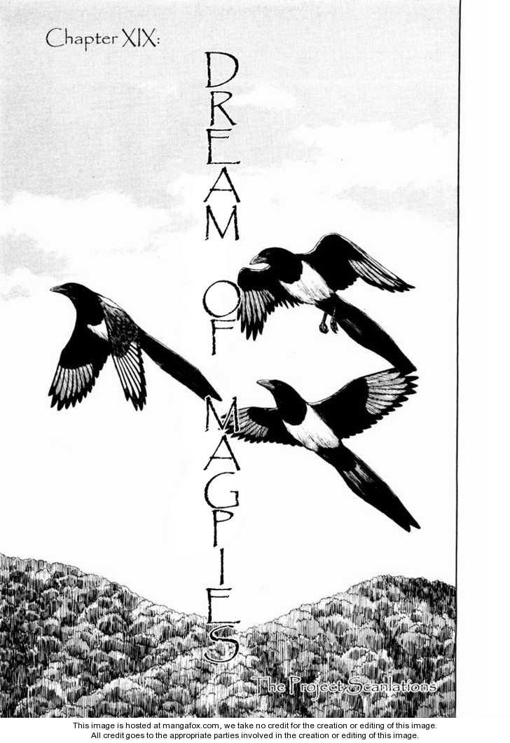Tanabata no Kuni 19 Page 1