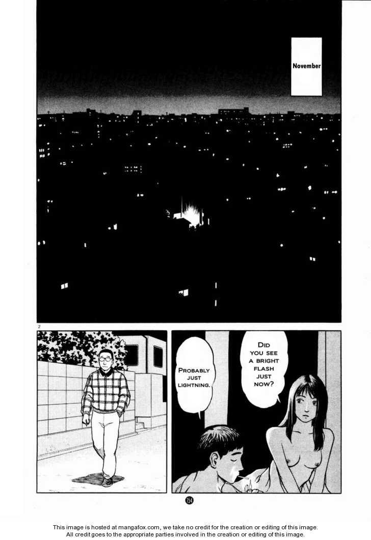 Tanabata no Kuni 20 Page 2