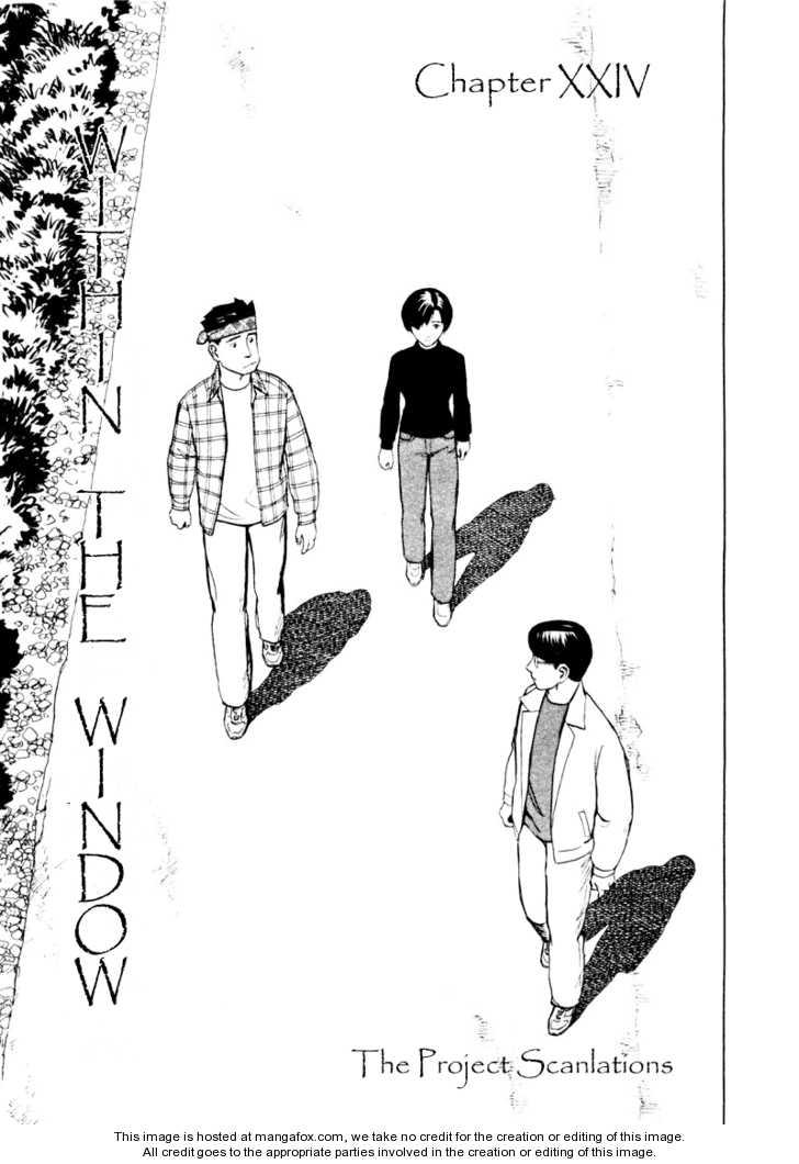 Tanabata no Kuni 24 Page 1