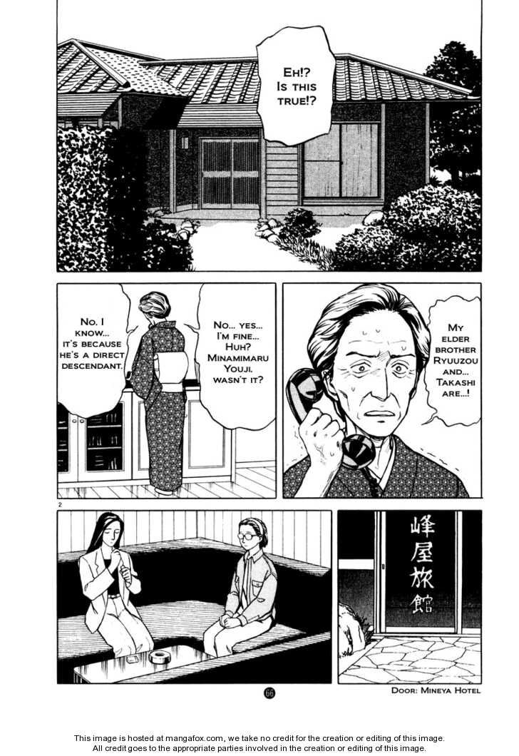Tanabata no Kuni 24 Page 2