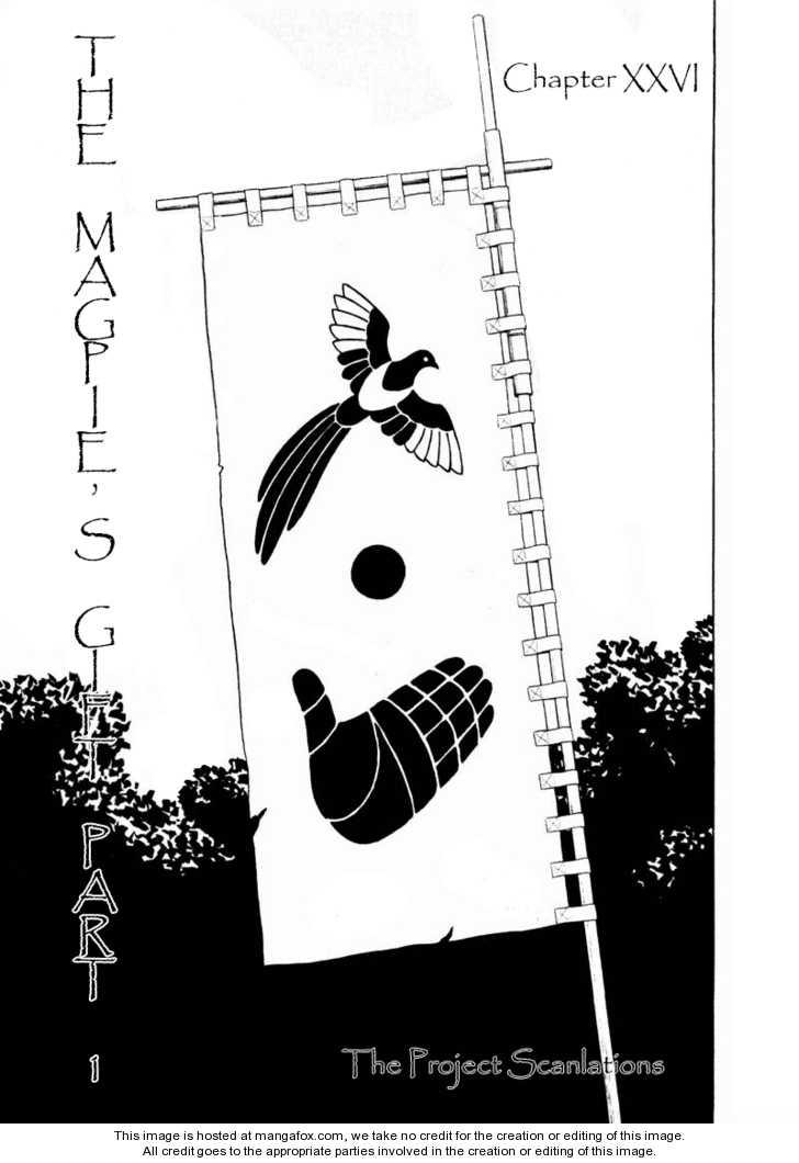 Tanabata no Kuni 26 Page 1