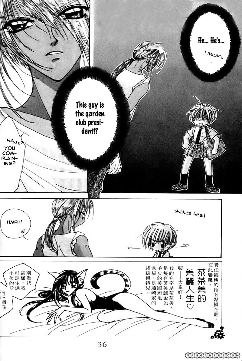 Ohoshisama ni Onegai! 8 Page 2