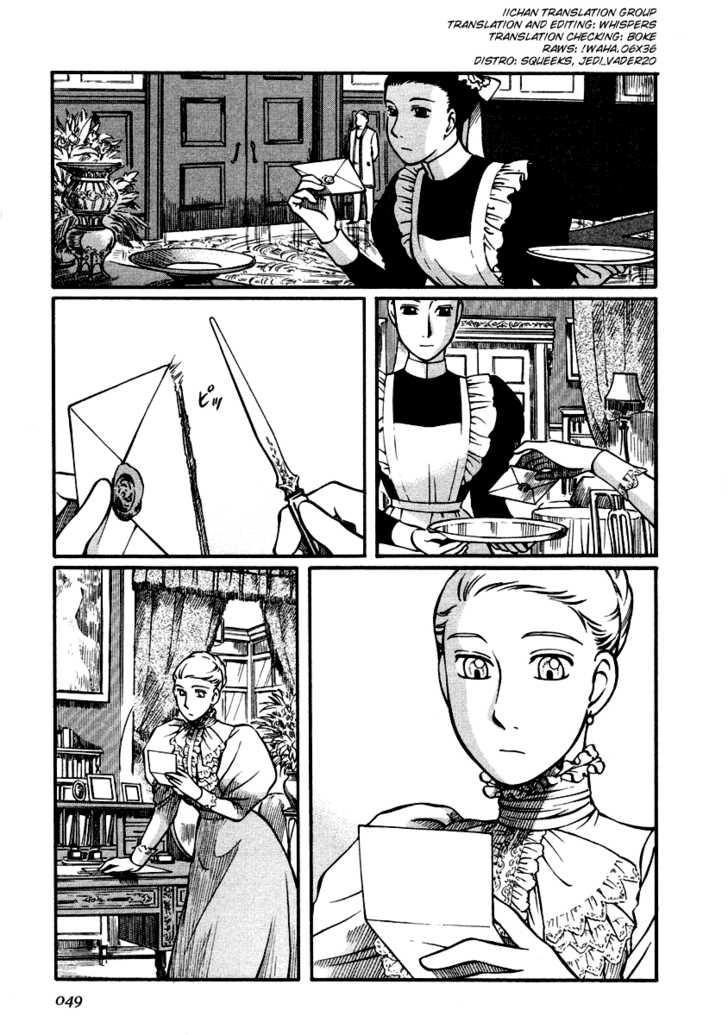 Emma 17 Page 1