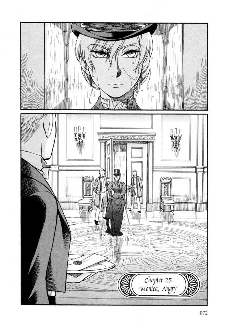 Emma 25 Page 2