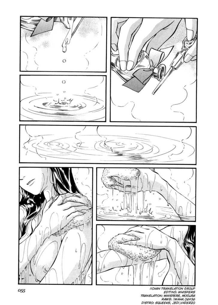 Emma 39 Page 1