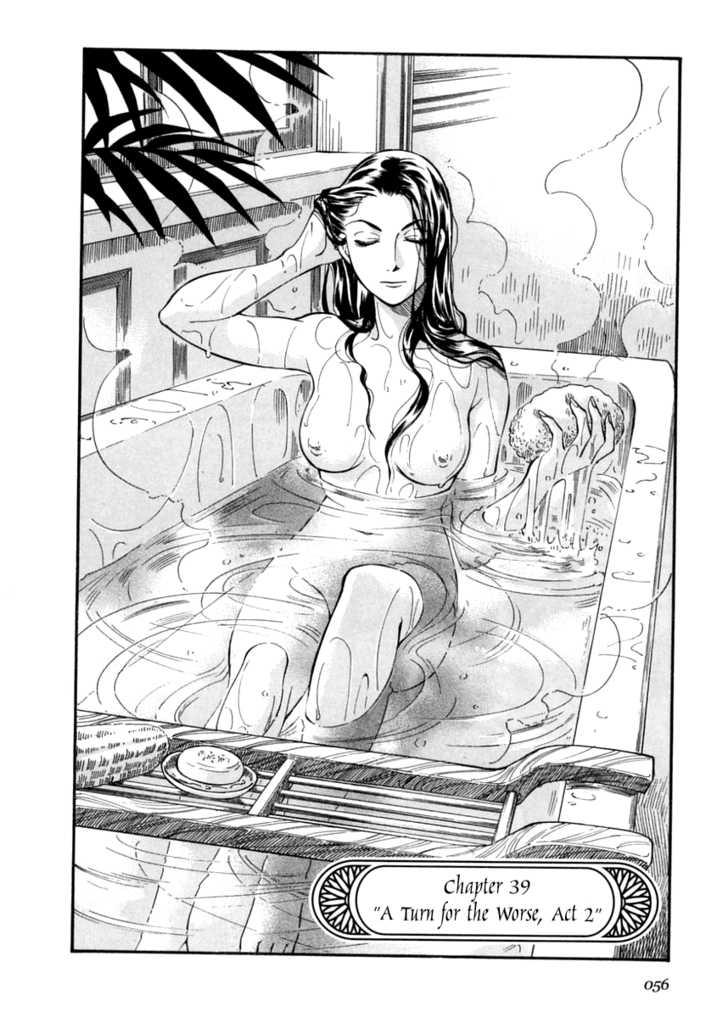 Emma 39 Page 2