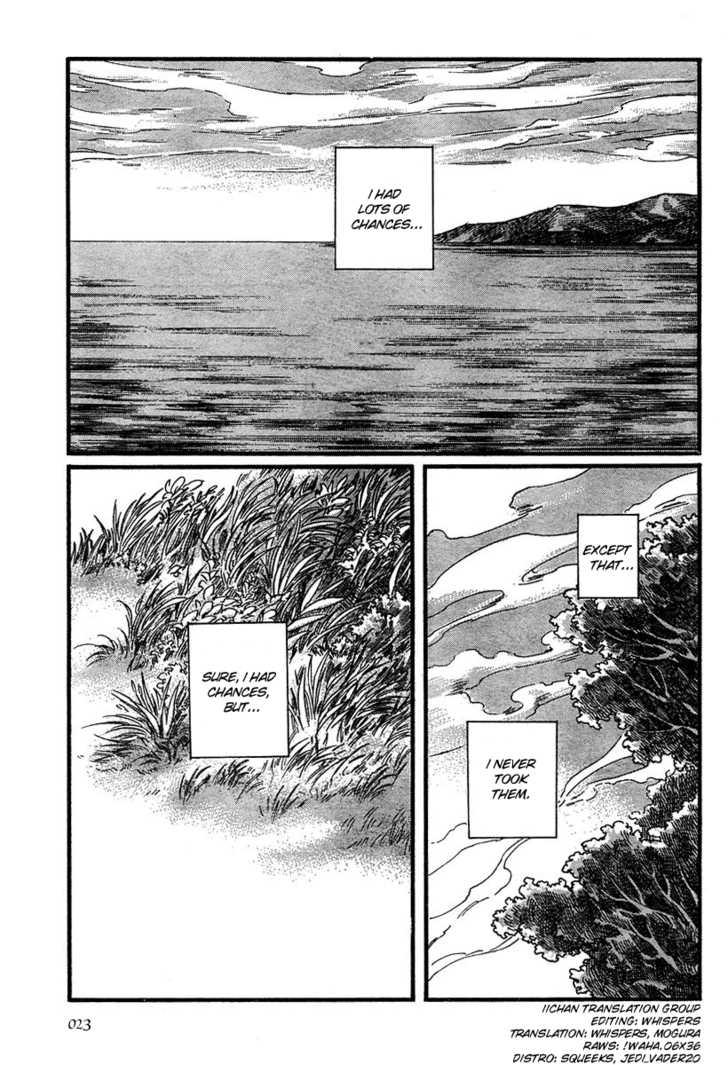 Emma 45 Page 1