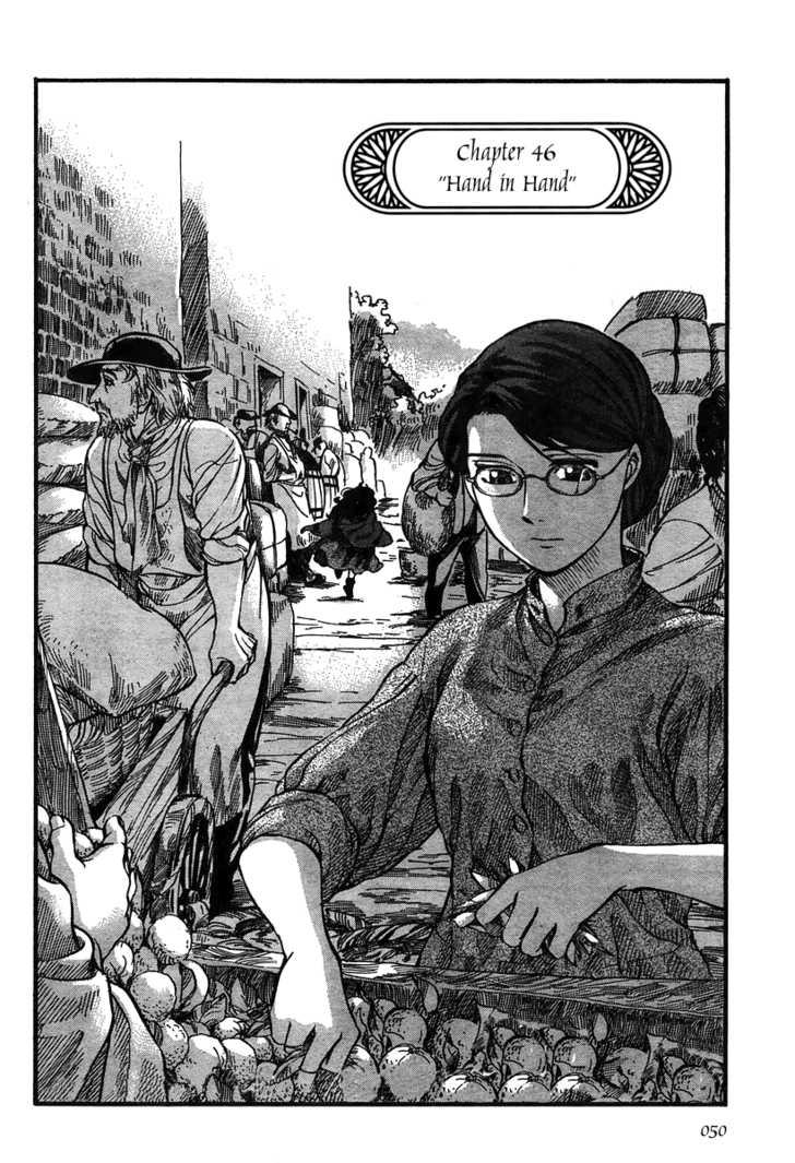 Emma 46 Page 2