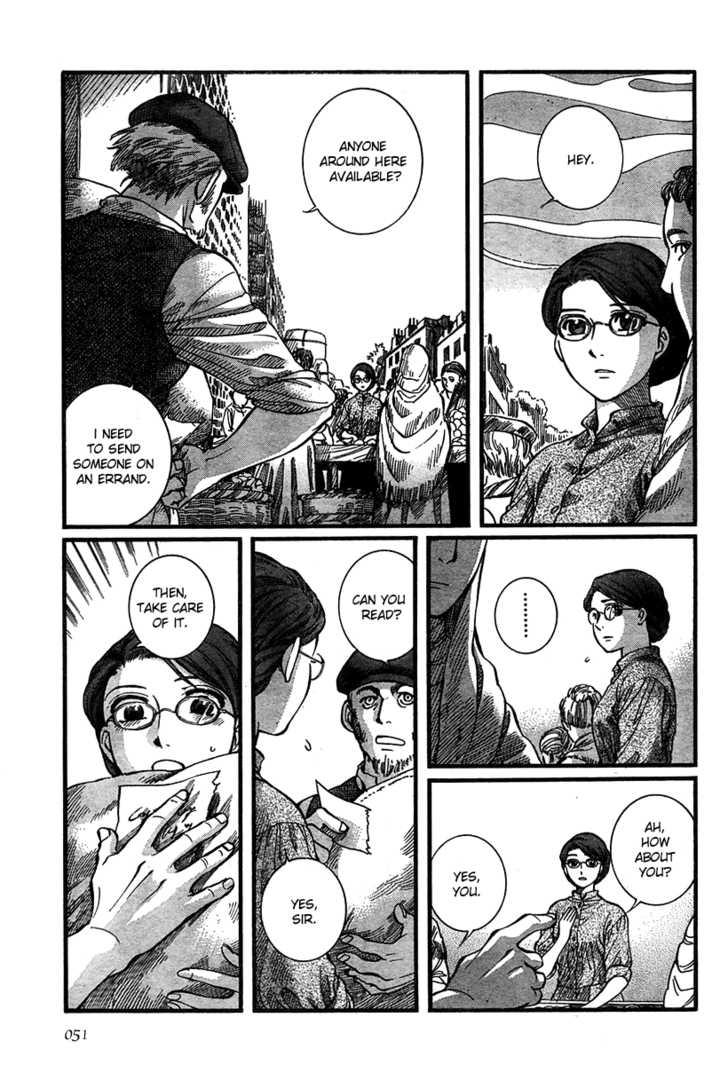 Emma 46 Page 3