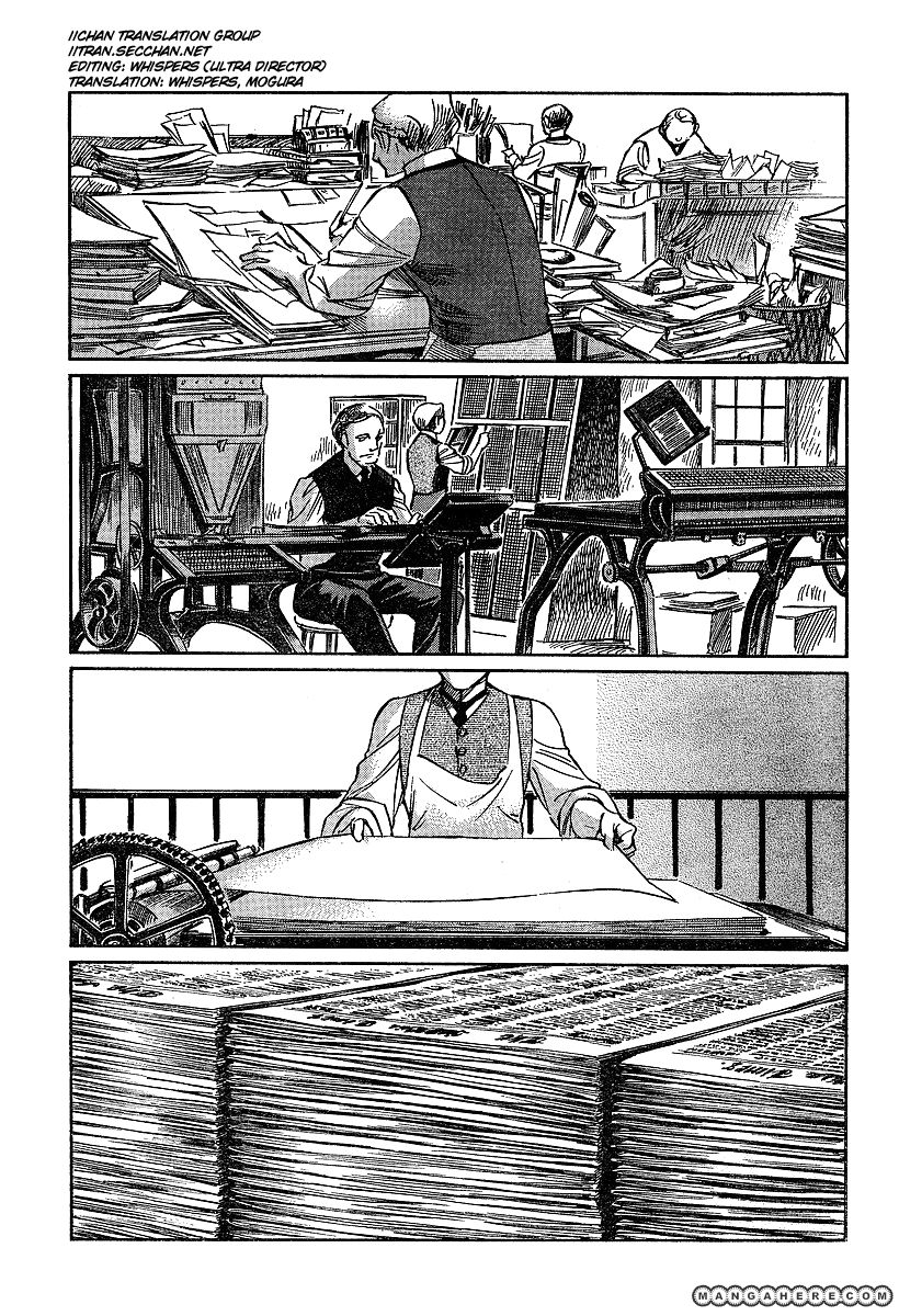 Emma 57 Page 1