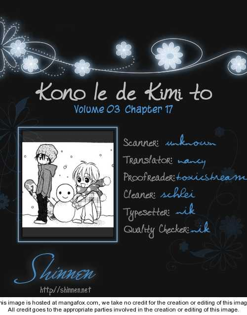Kono Ie de Kimi to 17 Page 1