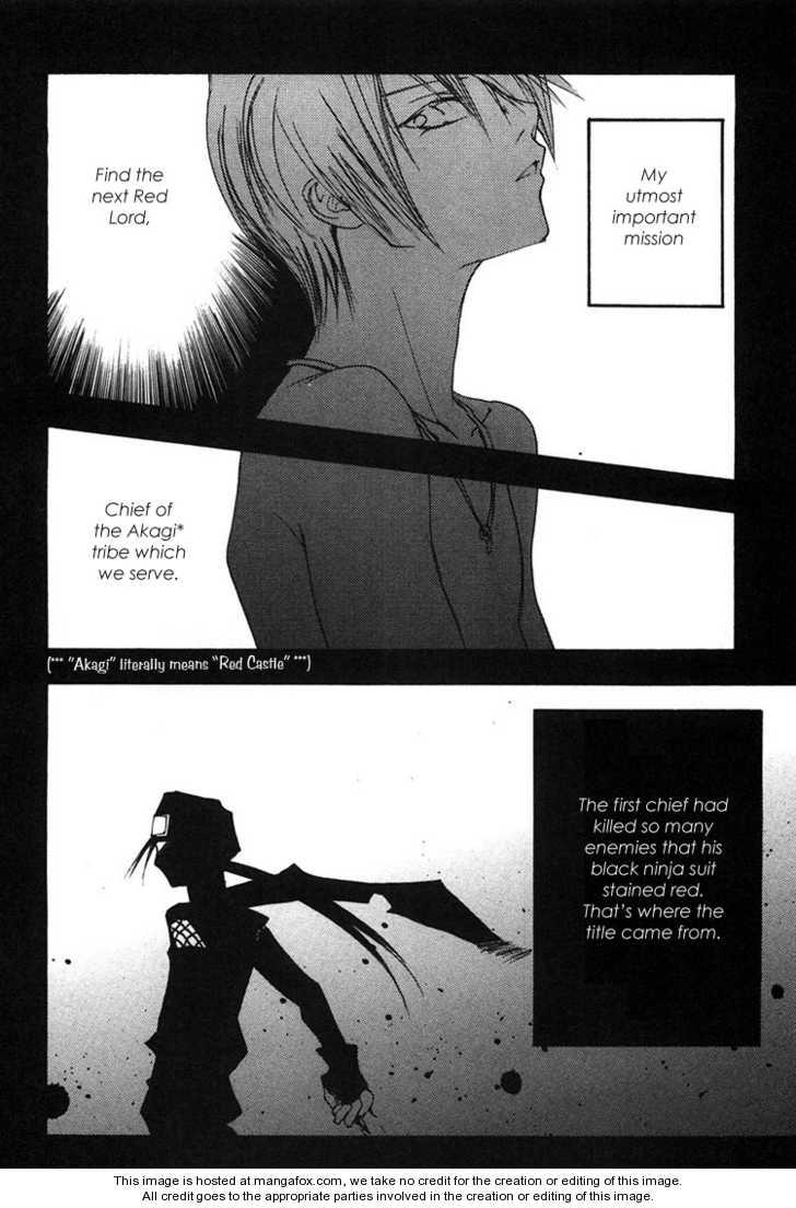 Hatsukoi Elegy 2 Page 2