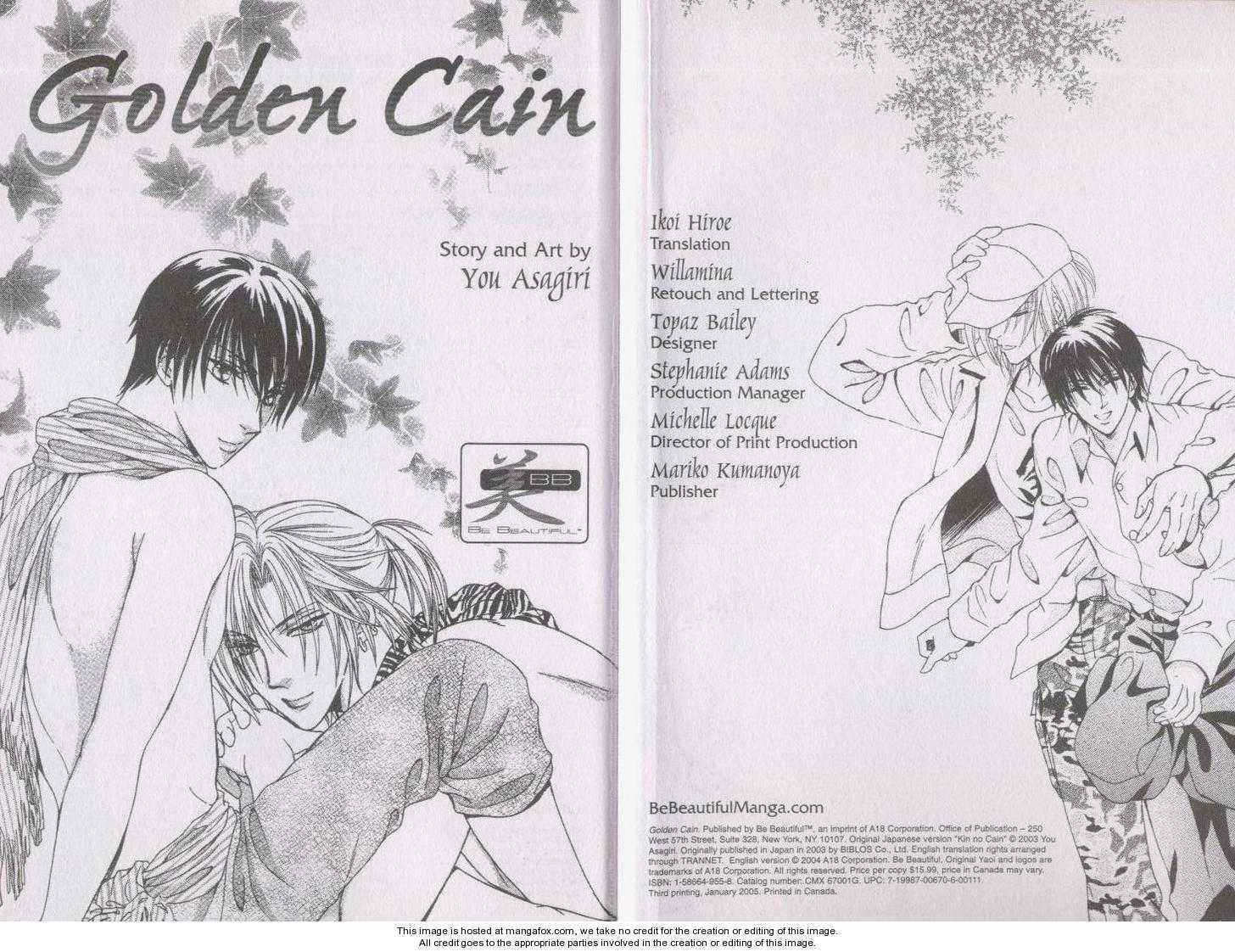 Kin no Cain 0 Page 2