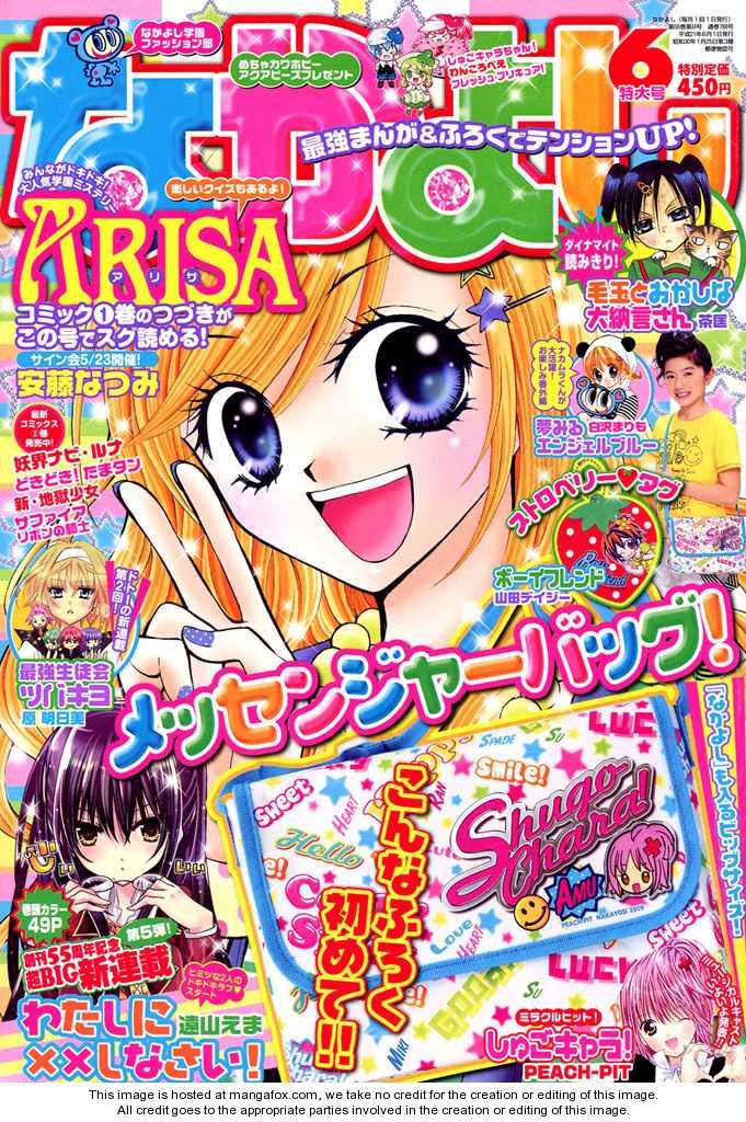 Arisa 5 Page 2