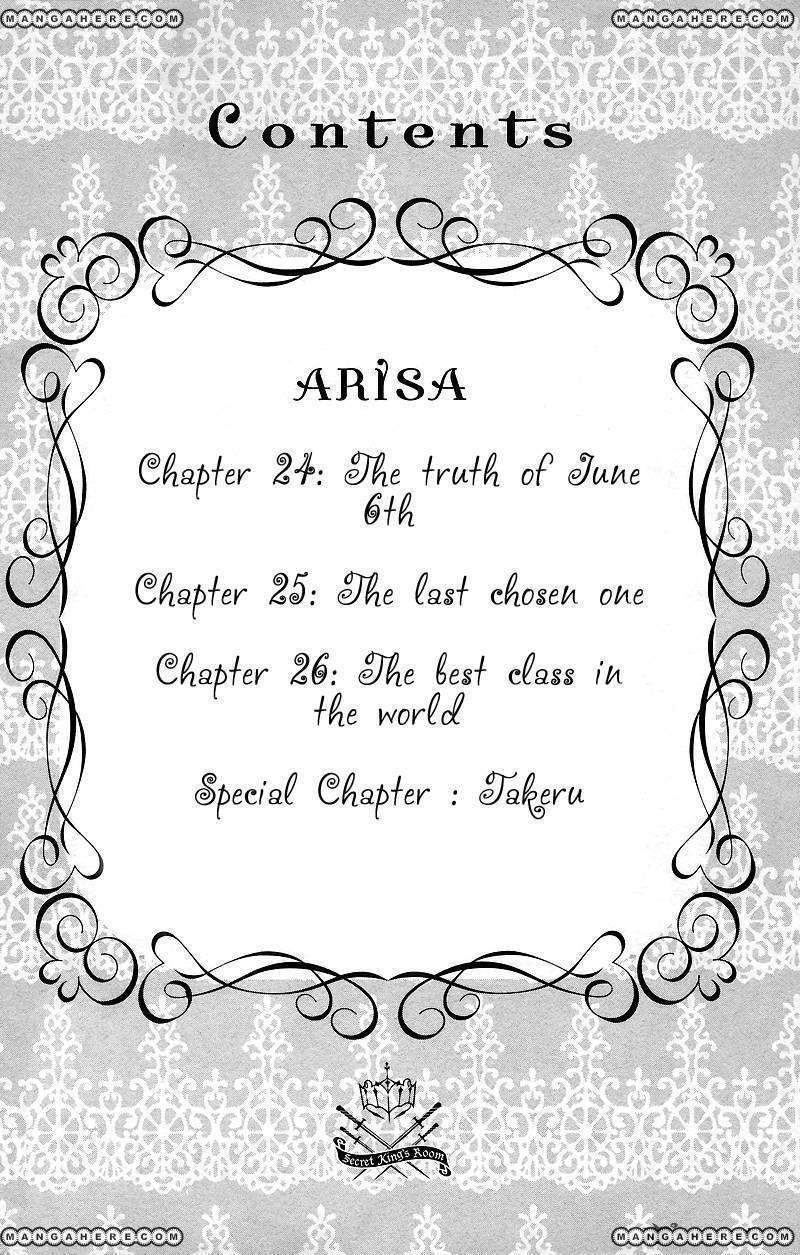 Arisa 24 Page 3