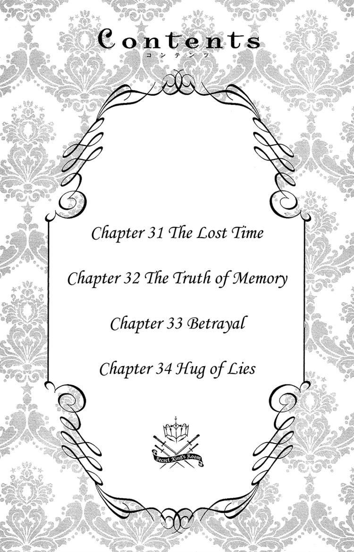 Arisa 31 Page 2
