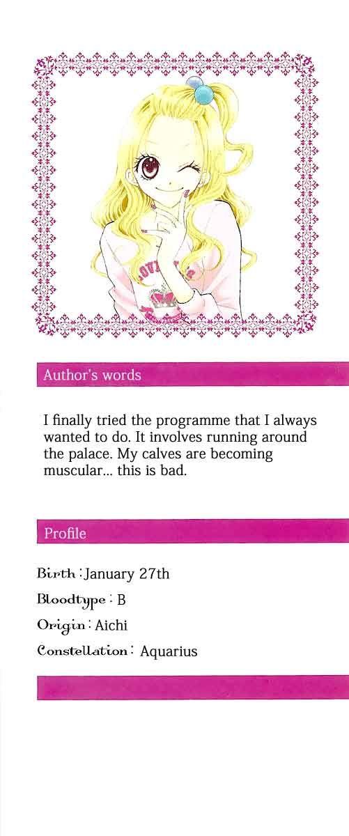 Arisa 35 Page 2