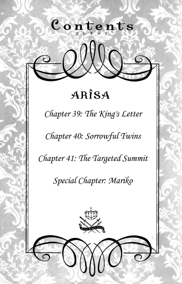 Arisa 39 Page 4