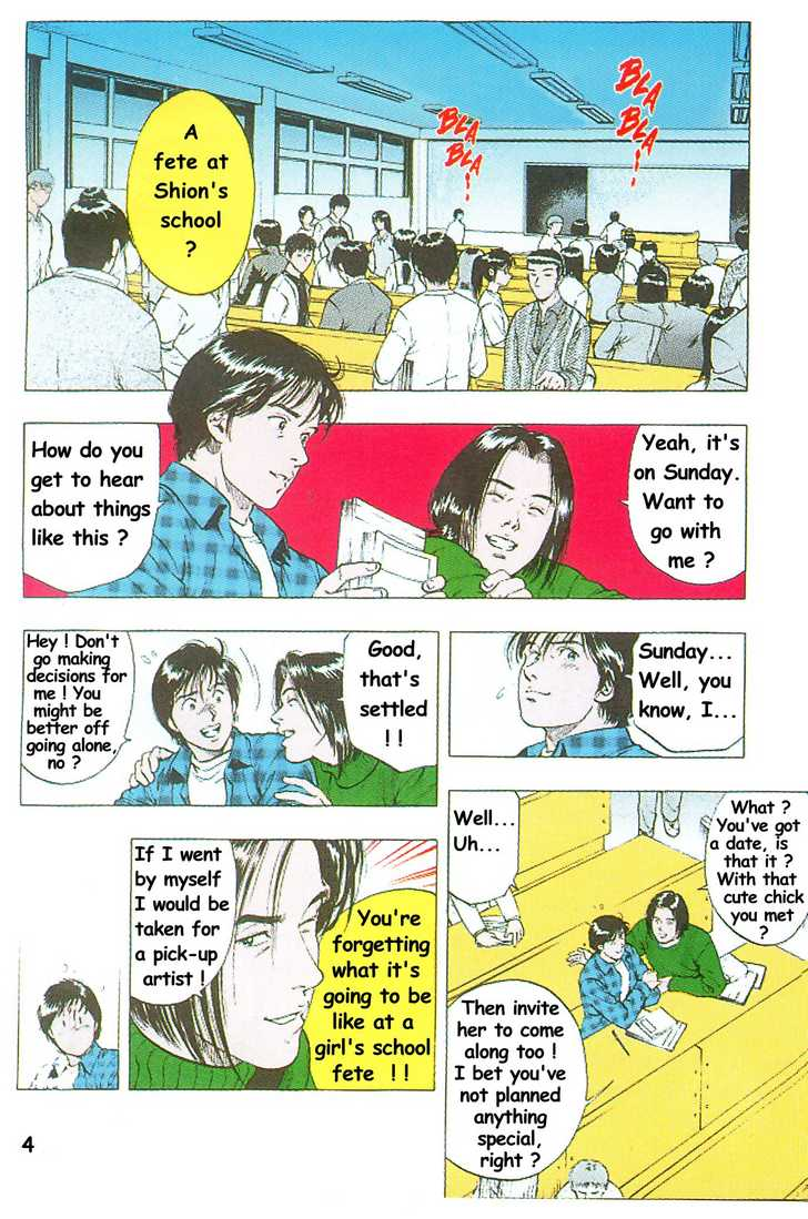Family Compo 29 Page 2