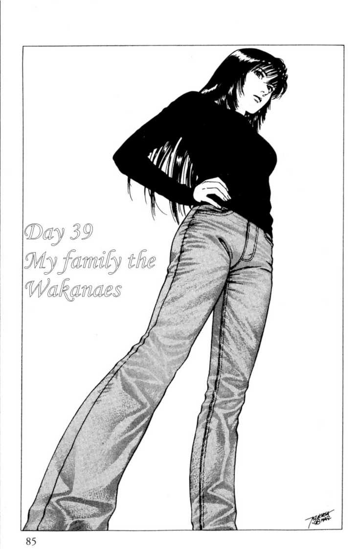 Family Compo 39 Page 1