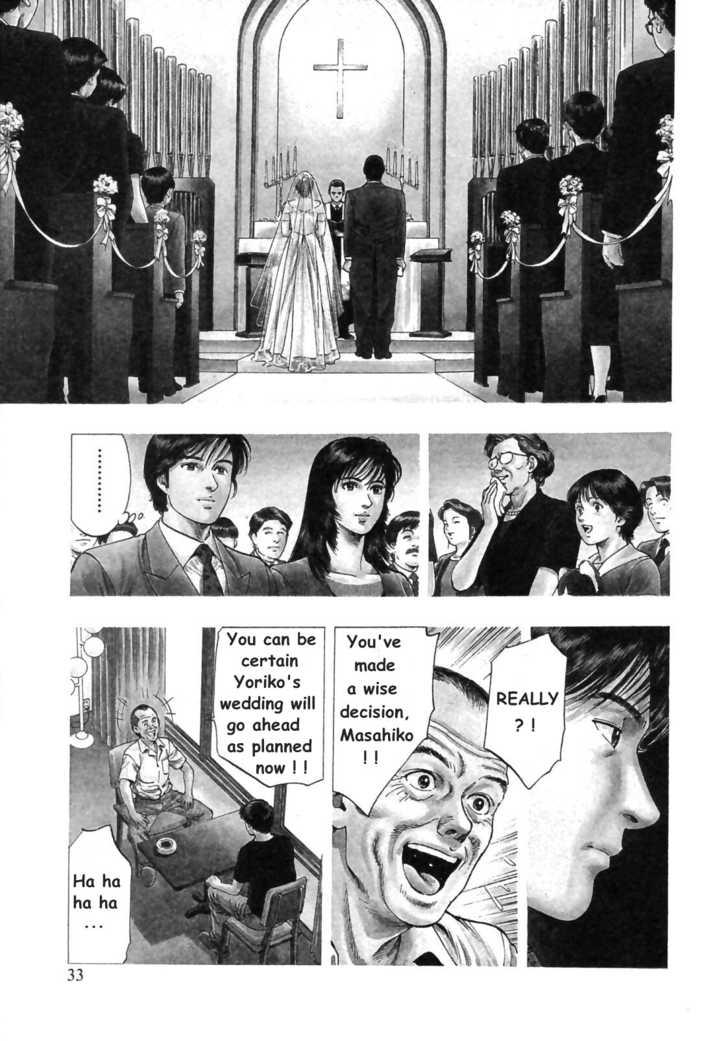 Family Compo 44 Page 3