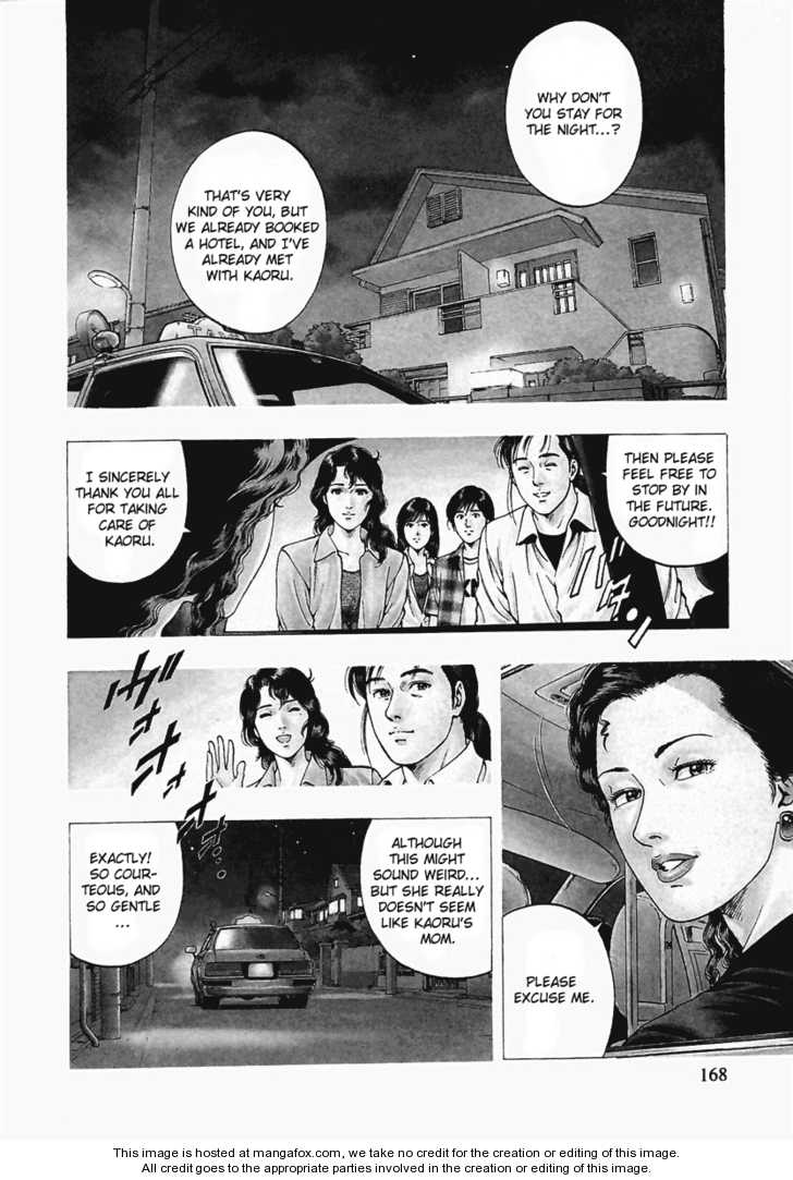 Family Compo 63 Page 3