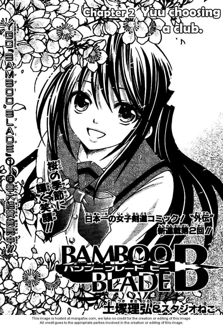 Bamboo Blade B 2 Page 1